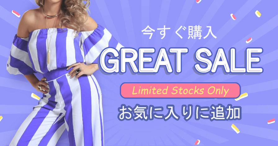Great Sale on Limited Stocks Only