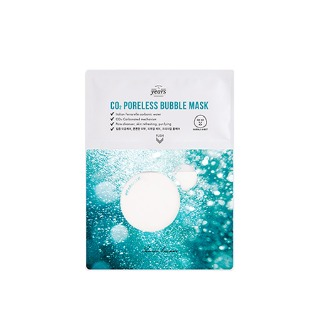 [23years old] CO2 PORELESS BUBBLE MASKCO2ポアレスバブルマスク