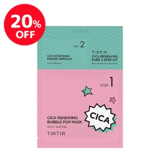 ★[20%OFF][5枚セット][TIRTIR] CICA RENEWING PURE 2STEP KIT / CICA ピュア2ステップキット