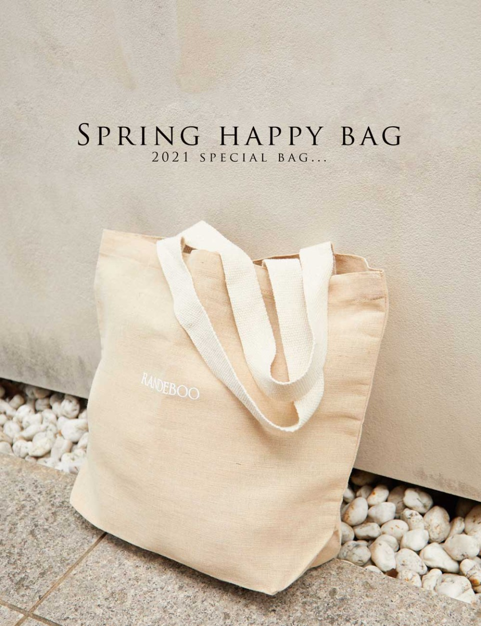 SS Happy bag