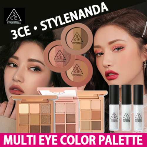 【3CE】MULTI EYE COLOR PALETTE / EYE SWITCH / TRIPLE SHADOW