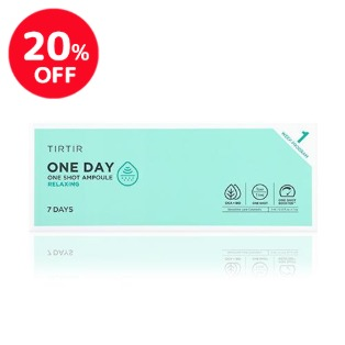 【20%OFF】[TIRTIR] One Day One Shot Ampoule_Relaxing[ティルティル] ワンデーワンショットアンプル